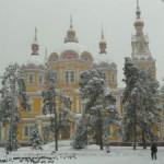 Kazakhstan Attracts Teachers Looking for Career Development