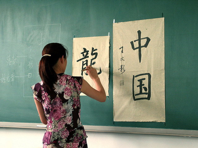 writing mandarin