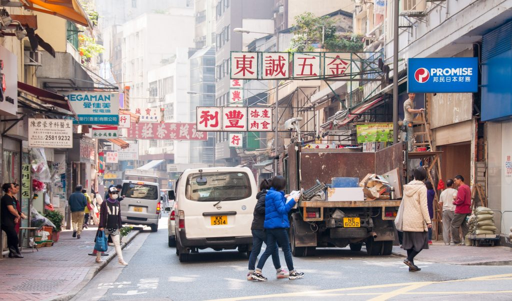 international schools in hong kong