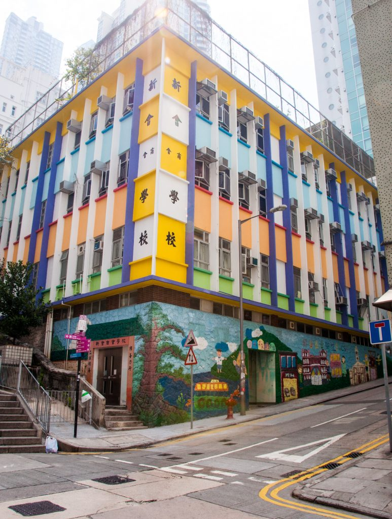international schools in hong kong