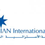 Video Highlight: Australian International School – Sharjah (An international school in the United Arab Emirates)