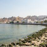 Traveling Around: Muscat, Oman (The life of an international school teacher is good!)